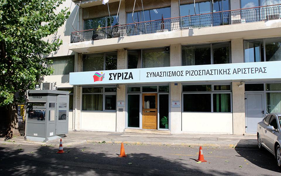 syriza-grafeio--2