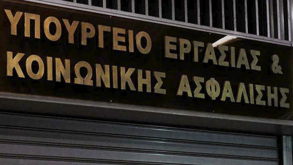 w04-220312ypergasias_ape
