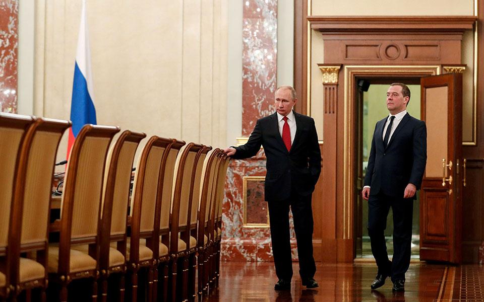 2020-01-15t135219z_1617014295_rc2dge902t89_rtrmadp_5_russia-politics-government