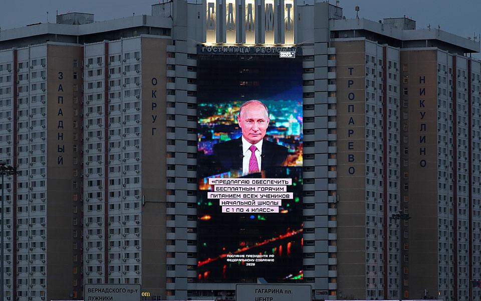 2020-01-15t144151z_499107716_rc2ege9t5qmd_rtrmadp_5_russia-putin-screening
