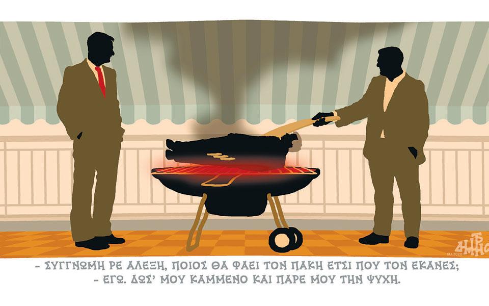 hantzopoulos1412020