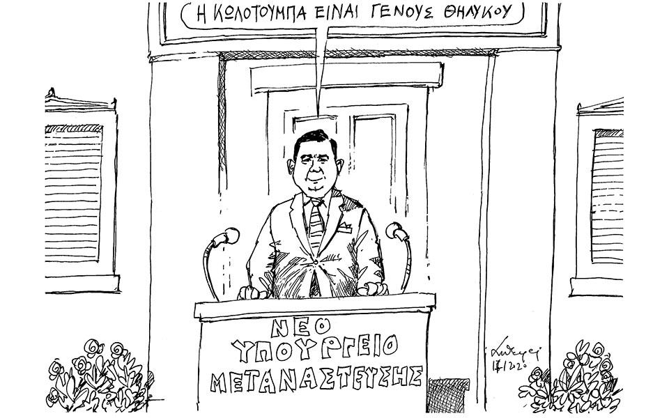 petroulakis_1912020_kyriakatiko