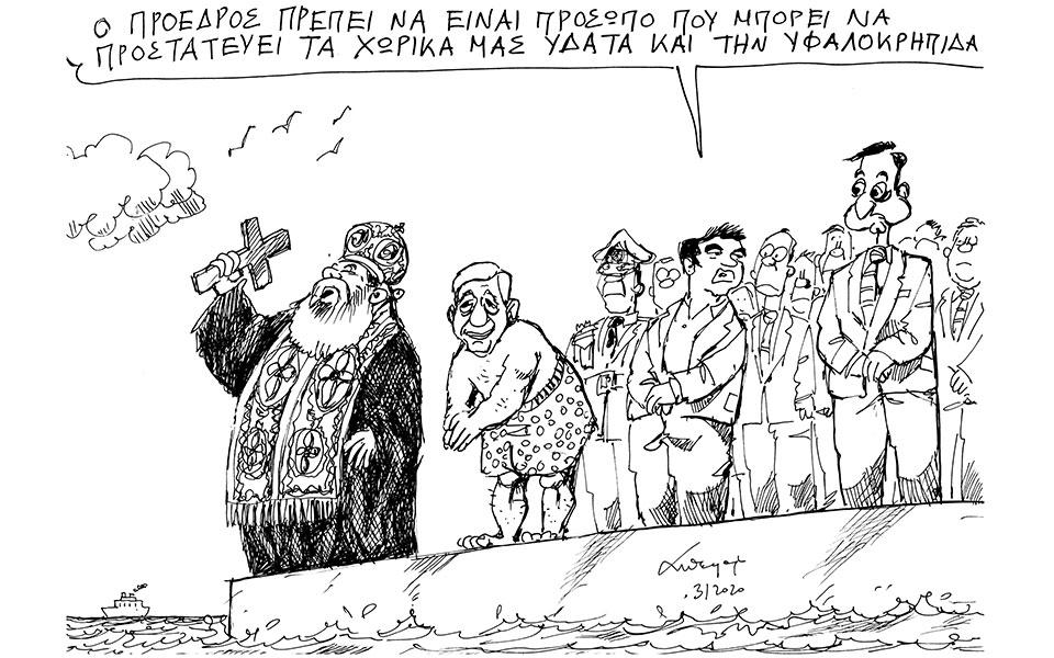 petroulakis_512020_kyriakatiko