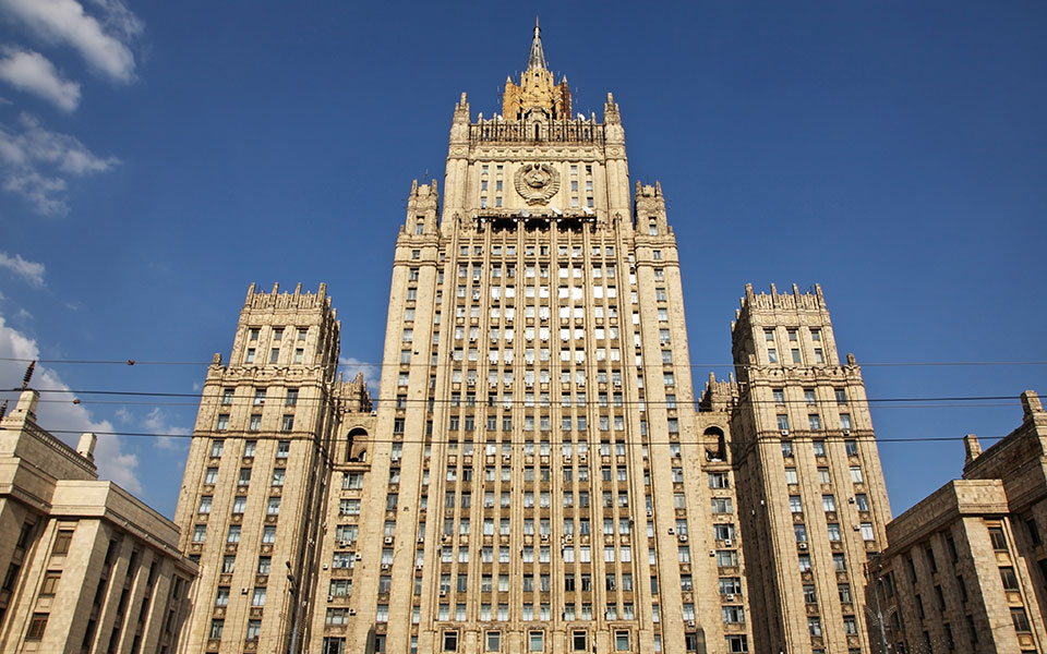 russia-foreign-ministry