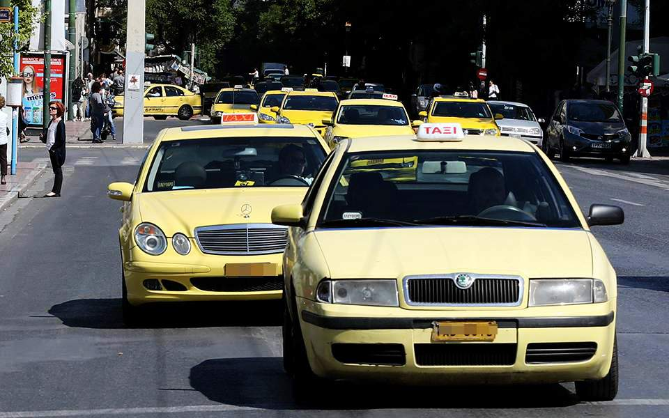 01s116taxi