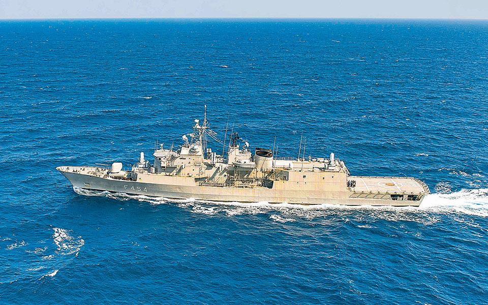 fregata-yara