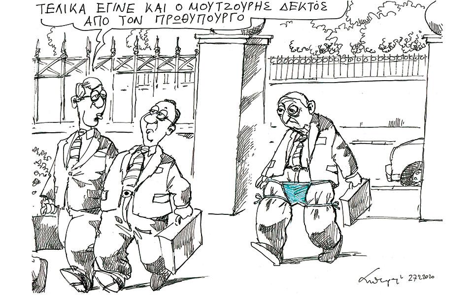 petroulakis_132020_kyriakatiko