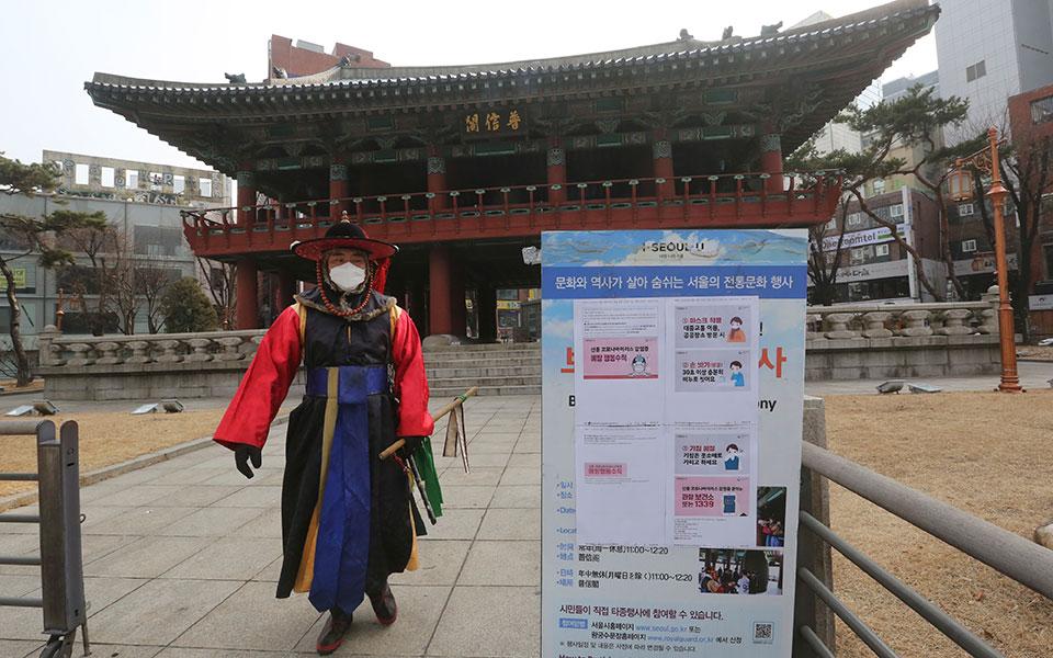 south_korea_china_outbreak_02099
