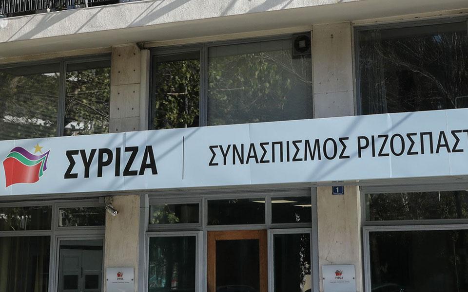 syriza-kentrika