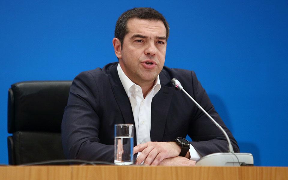 tsipras-dhlwseis