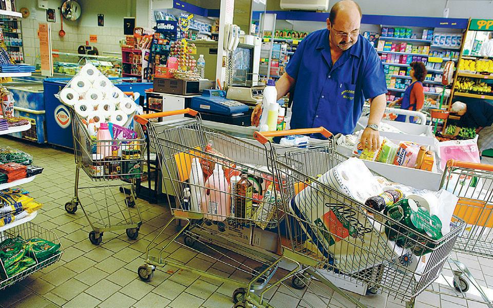 13sel23supermarket