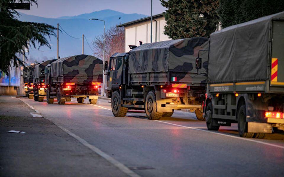 convoy-bergamo