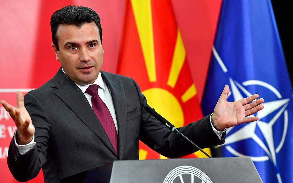 macedonian-p-thumb-large