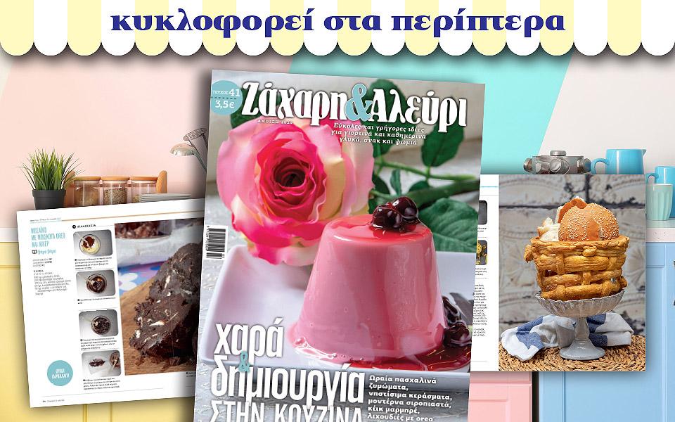 za-41-960x600