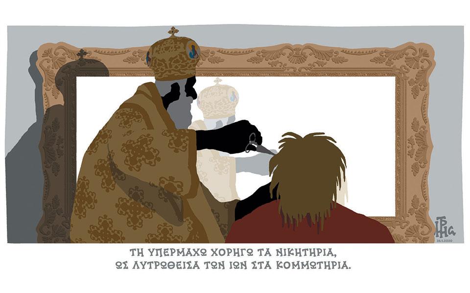 gkat_20_2904_page_1_image_0002