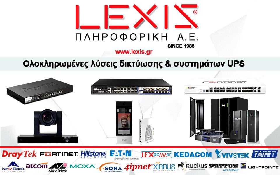 lexis---lyseis-ar8ro1