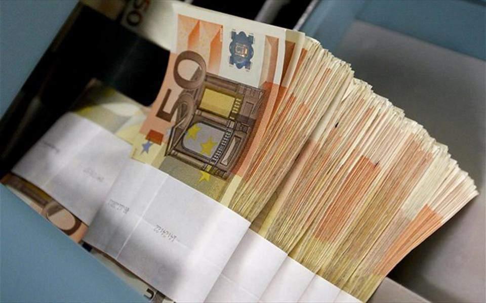 13xrimata-euro