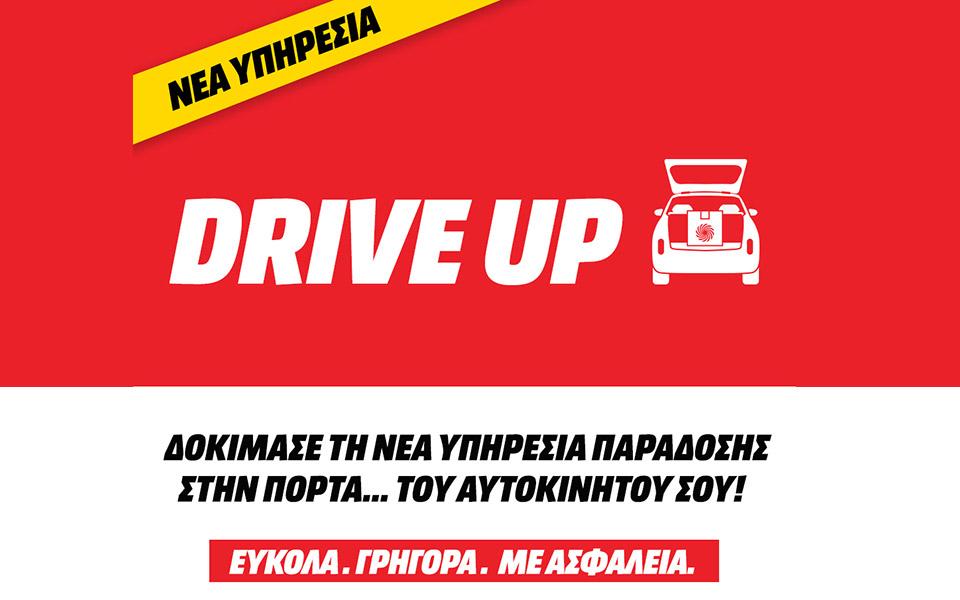 driveup