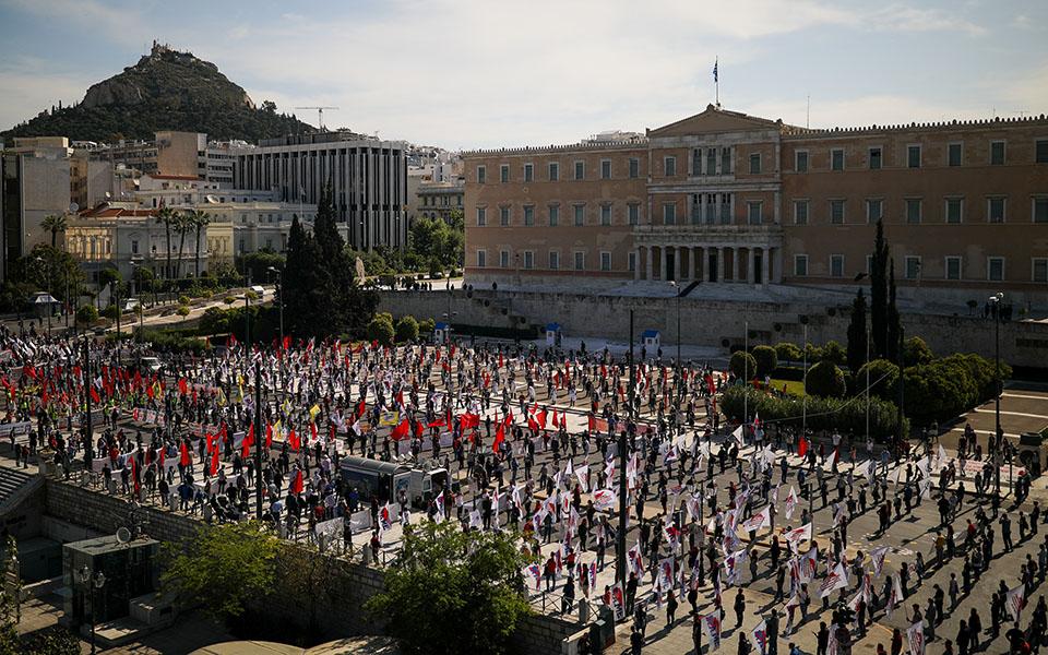 syntagmapame10
