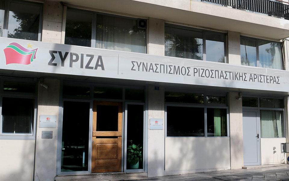 syriza-koymoyndoyroy-1