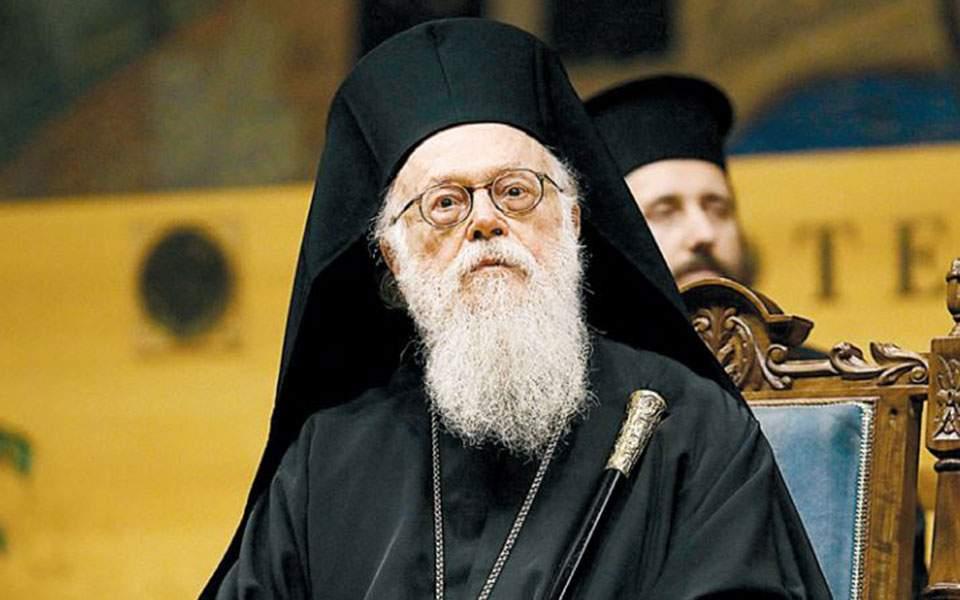 Στο νοσοκομείο για εγχείρηση καρδιάς ο Αρχιεπίσκοπος Αλβανίας Αναστάσιος |  Η ΚΑΘΗΜΕΡΙΝΗ