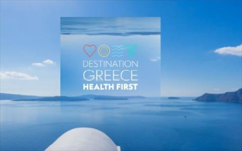 destination-greece-health-first
