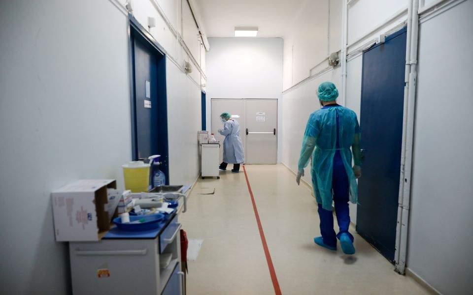 hospital-greec