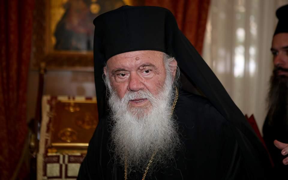 Αρχιεπίσκοπος Ιερώνυμος: Οι Τούρκοι δεν θα τολμήσουν να μετατρέψουν σε τζαμί την Αγία Σοφία   Η ΚΑΘΗΜΕΡΙΝΗ