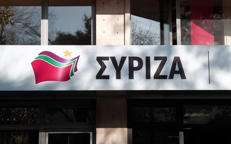 syriza--4-thumb-large--2