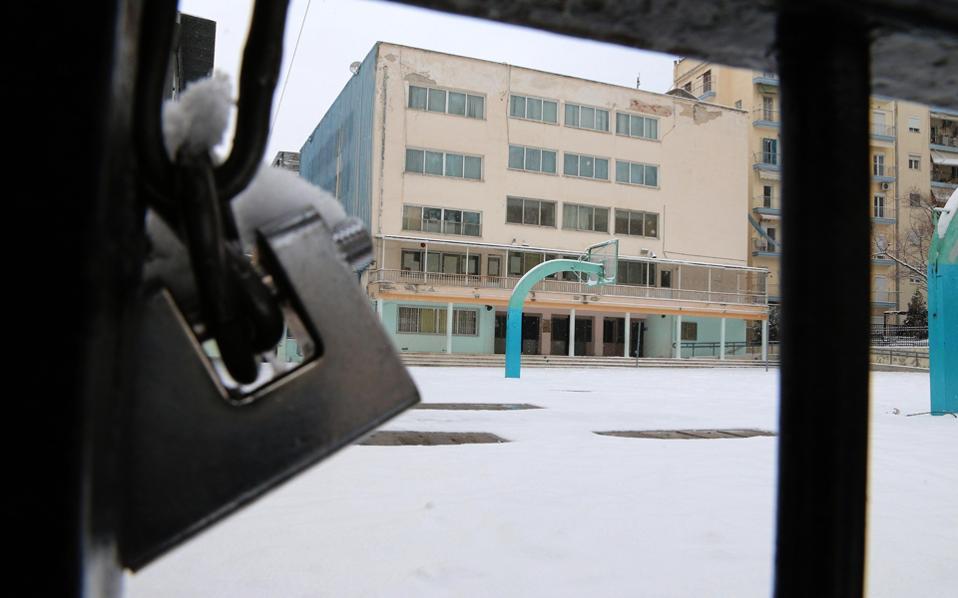 Δήμος Θηβαίων: Κλειστά τα σχολεία την Τρίτη 19/01 λόγω καιρικών συνθηκών