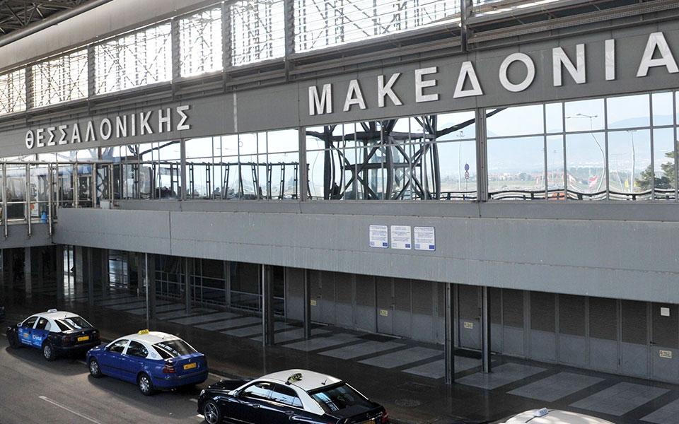 aerodromio-makedonia-_23976127