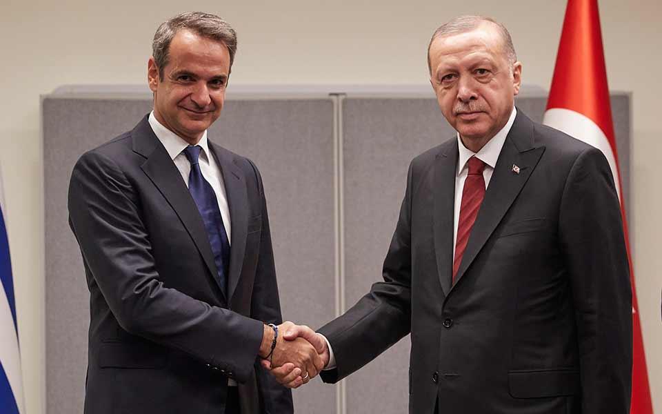 mitsot-erdogan