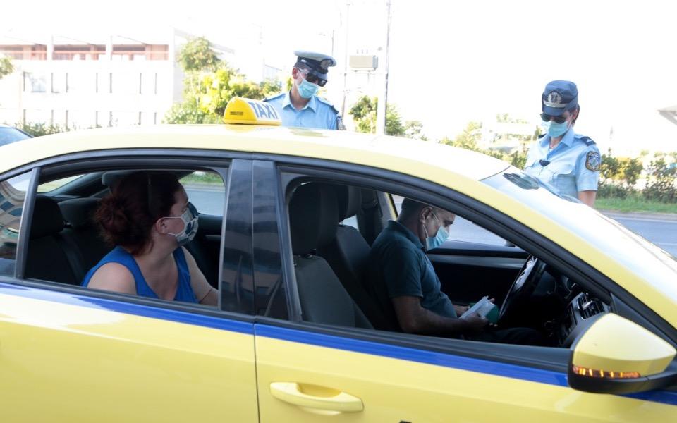police_taxi_web