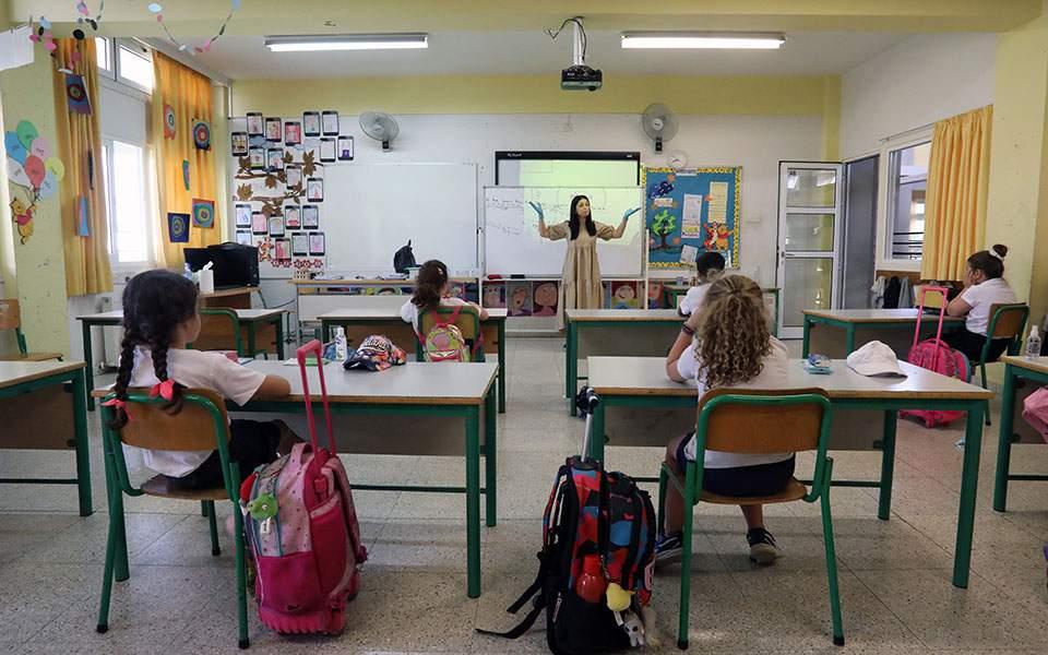 Κορωνοϊός: Στο τραπέζι η εκ περιτροπής λειτουργία των σχολείων | Η ΚΑΘΗΜΕΡΙΝΗ