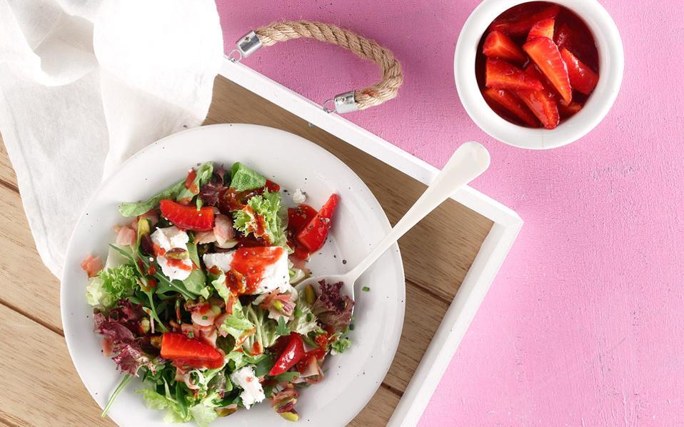 afieroma-salates-gia-panta-17-syntages10