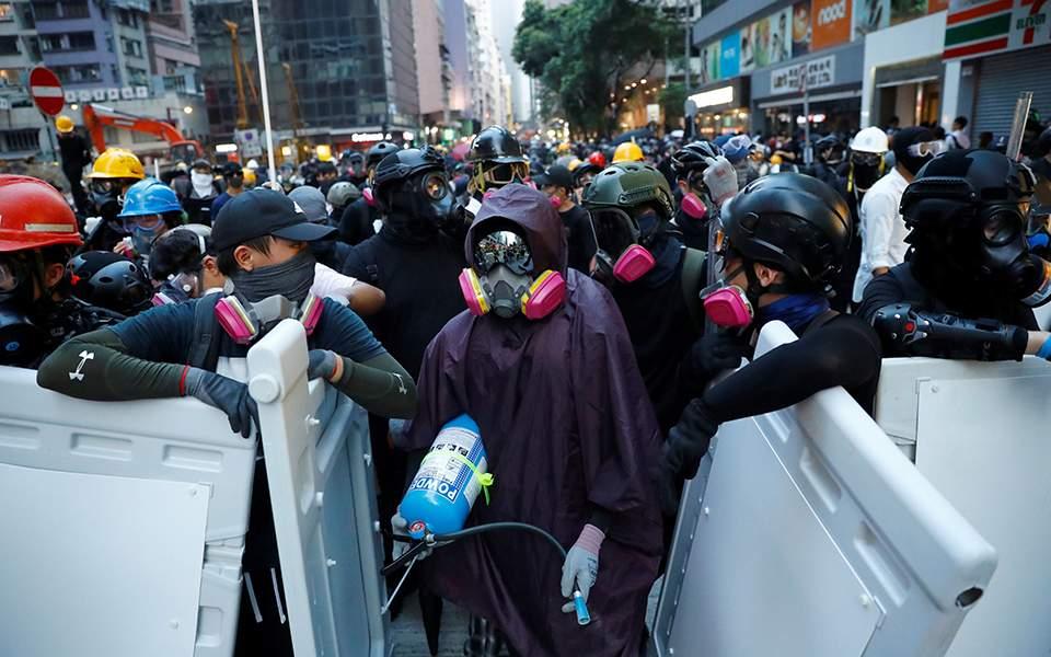 Image result for χονγκ κονγκ καθημερινή