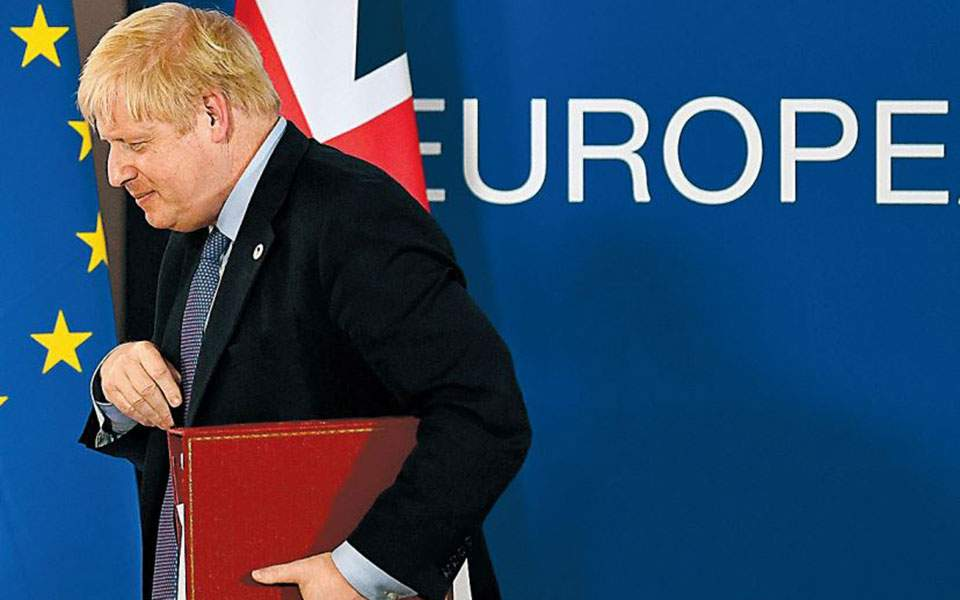 Image result for brexit καθηεμρινη