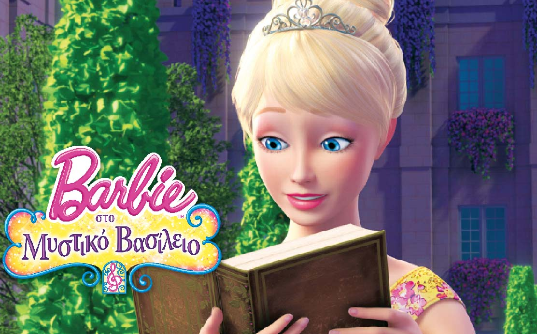 diagonismos-barbie-sto-mystiko-basileio-stoys-ereynites1
