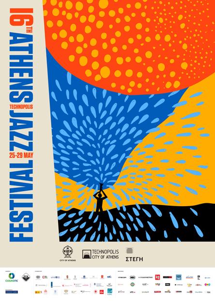 16-th-athens-technopolis-jazz-festival1