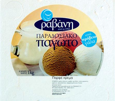 ravanis-ena-kreopoleio-me-amp-8230-exairetiko-pagoto-kata-fi0