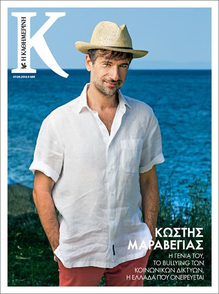 me-to-neo-k-aytis-tis-kyriakis-7-81