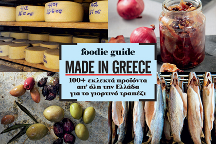 giortino-foodie-guide3