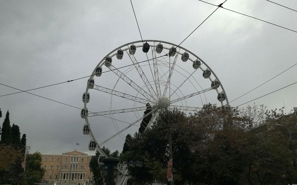 to-london-eye-irthe-sto-syntagma3