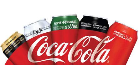nea-coca-cola-xoris-thermides-kai-me-glykantiko-apo-to-fyto-stevia1