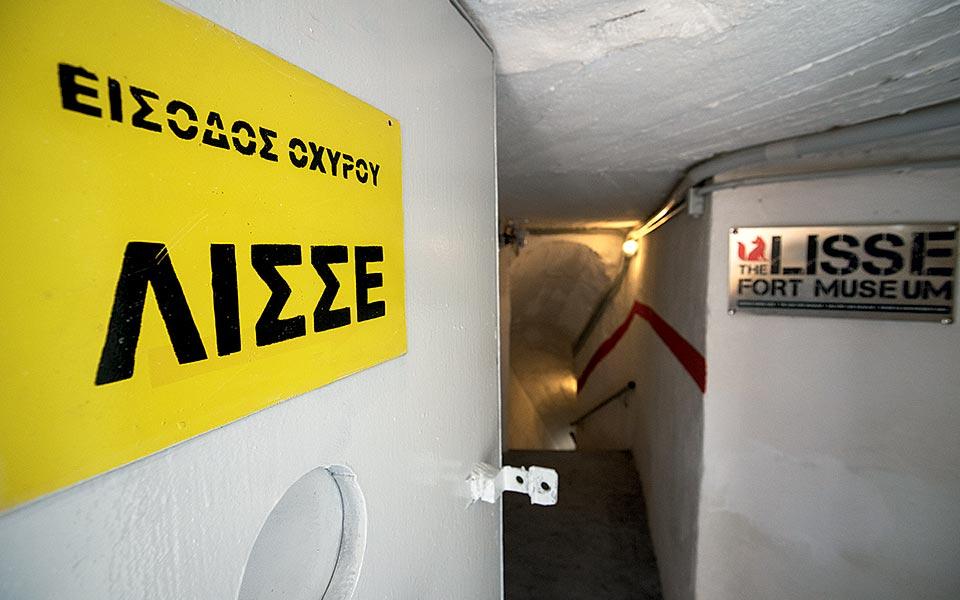 paizoyme-polemo0