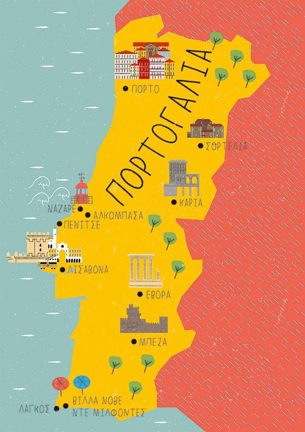 road-trip-stin-portogalia11