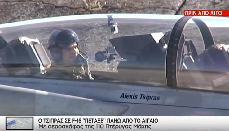 fotografika-kare-apo-tin-ptisi-tsipra-me-f-161
