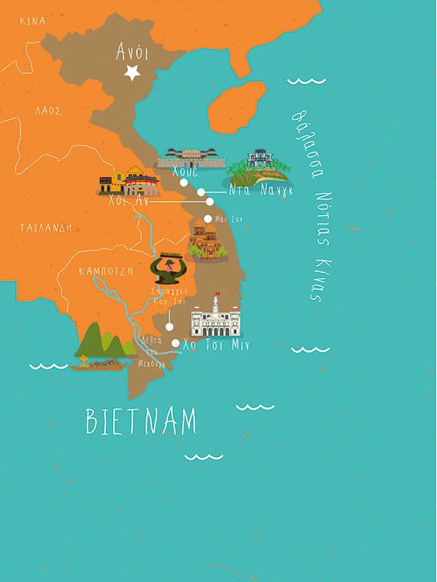 vietnam-koyrsa-peripeteias17
