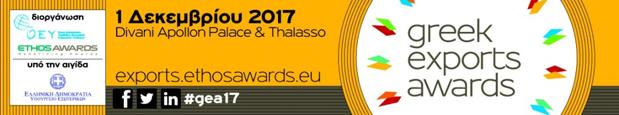 o-k-giorgos-katroygkalos-kentrikos-omilitis-stin-lamperi-vradia-ton-greek-exports-awards1