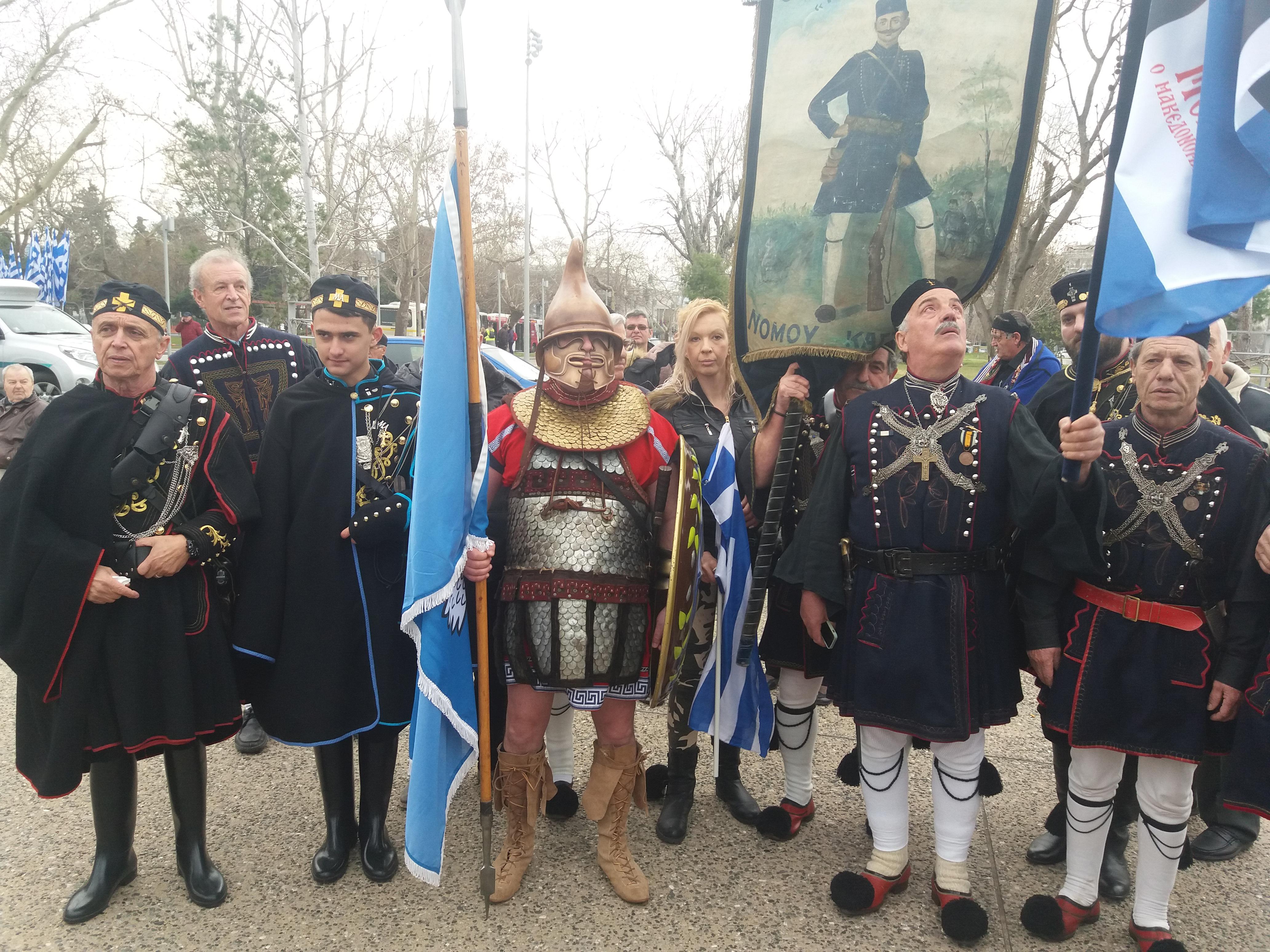 syllalitirio-thessalonikis-90-000-diadilotes-gia-ti-makedonia1